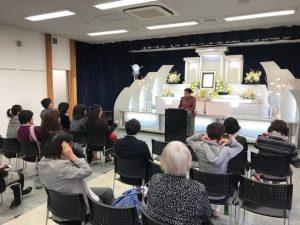女性経営者部会10月移動例会 八広葬儀社